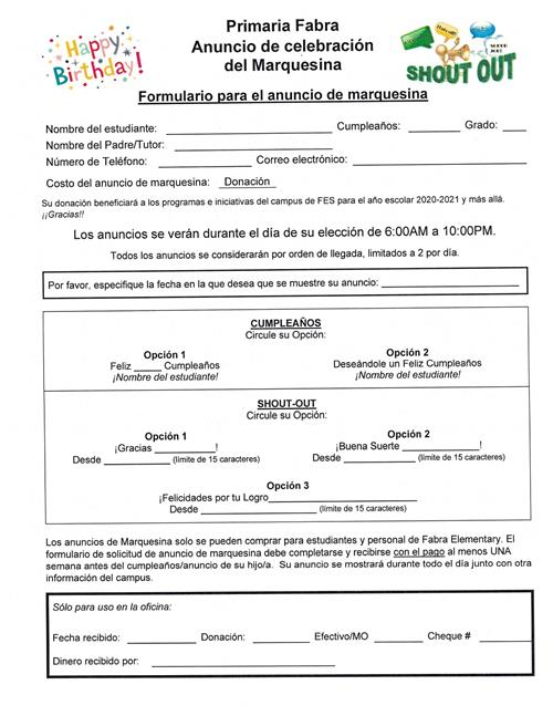 Spanish Marquee Announcement Form